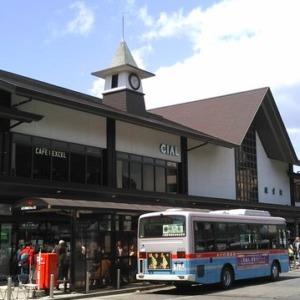 鎌倉駅 テイクアウト