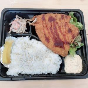 鎌倉腰越なんでも食堂、ピギーズキッチンにてボリューム満点あじフライ弁当をテイクアウト!サクサク肉厚フライと釜揚げしらすご飯で腹いっぱい