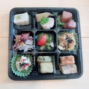江ノ島ゆうがた、限定50食の前菜盛り合わせをテイクアウト!ホタルイカの酢味噌に旬の味覚、甘味まで揃うプロの味を堪能しつつZOOM飲み会を!
