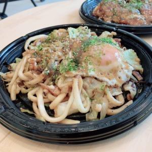 腰越の広島お好み焼き、おっこんゆきちゃんでテイクアウト!ソースたっぷりのうどん肉玉&焼きうどん、ビールと一緒に自宅うどんフェス!