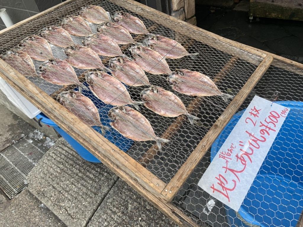 鎌倉魚市場 海鮮丼