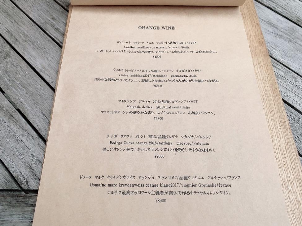 AWkitchen GARDEN 鎌倉 ピッツァ