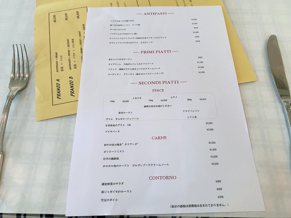 タベルナ ロンディーノ 鎌倉湘南グルメ幕府