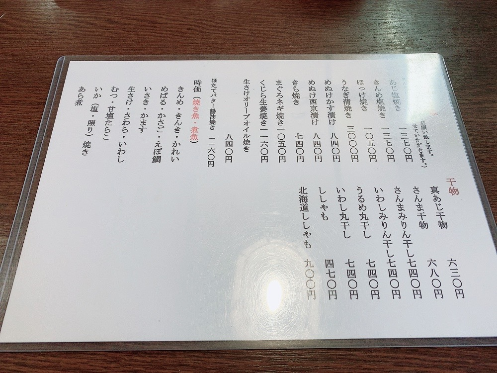 観音食堂 鎌倉湘南グルメ幕府