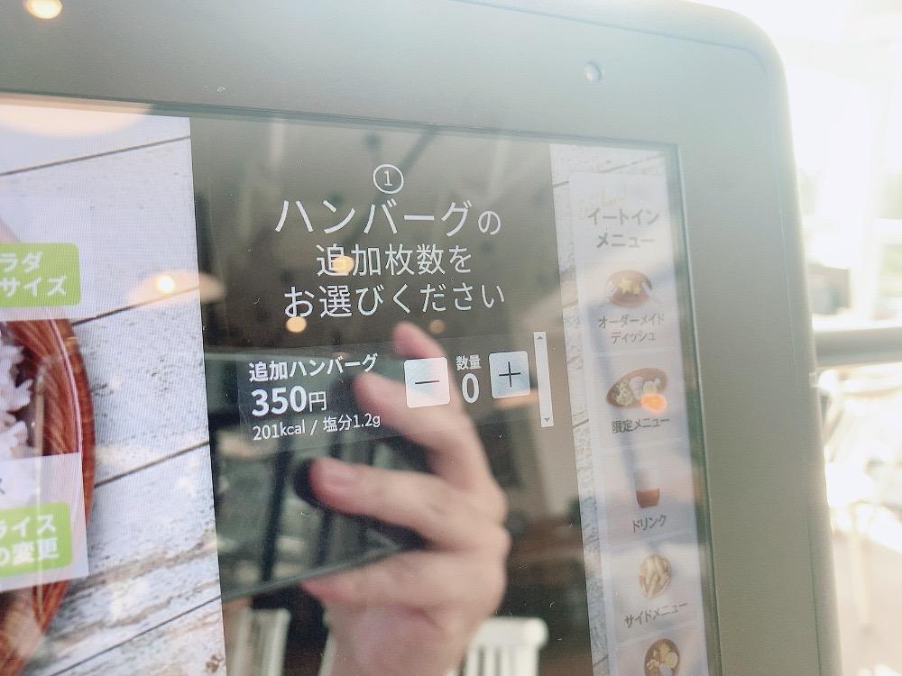 湘南鎌倉グルメ幕府 Dishers 江ノ島 江ノ島店