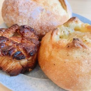 腰越の新店ブーランジェリー、コモパン(KOMOPAN)ヘ!胡桃のクロワッサンにモチモチのフォッカチャ、お腹いっぱい大満足!