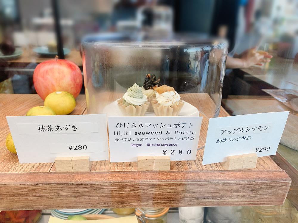カップス 鎌倉グルメ幕府