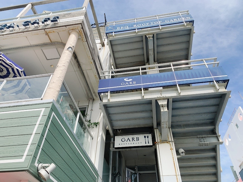 GARB 江ノ島 鎌倉グルメ幕府