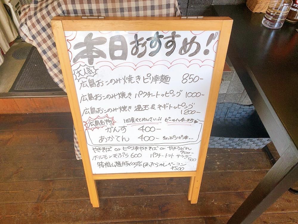 ナギ (NAGI) おっこんゆきちゃん 鎌倉グルメ幕府
