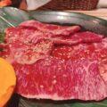 江ノ島で食べるコスパ最高メシ「やきにく本舗」でガッツリ焼肉を堪能!プリプリネギ牛タンにとろける上ハラミ、ああ…酒が美味い!