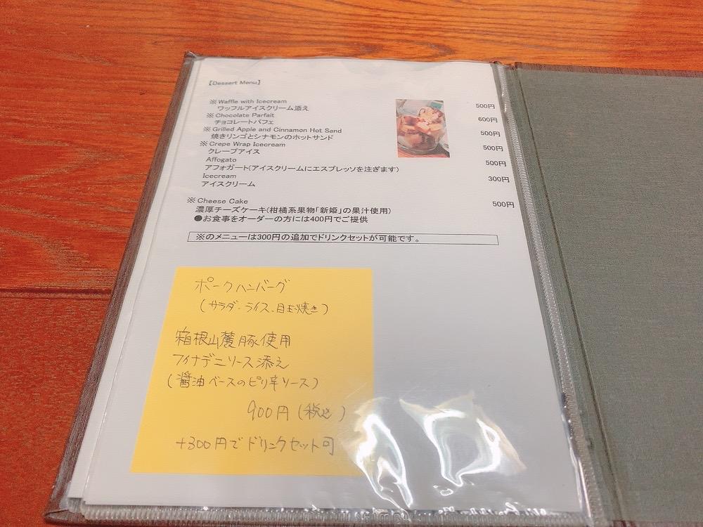 腰越珈琲 (コシゴエコーヒー) 鎌倉グルメ幕府